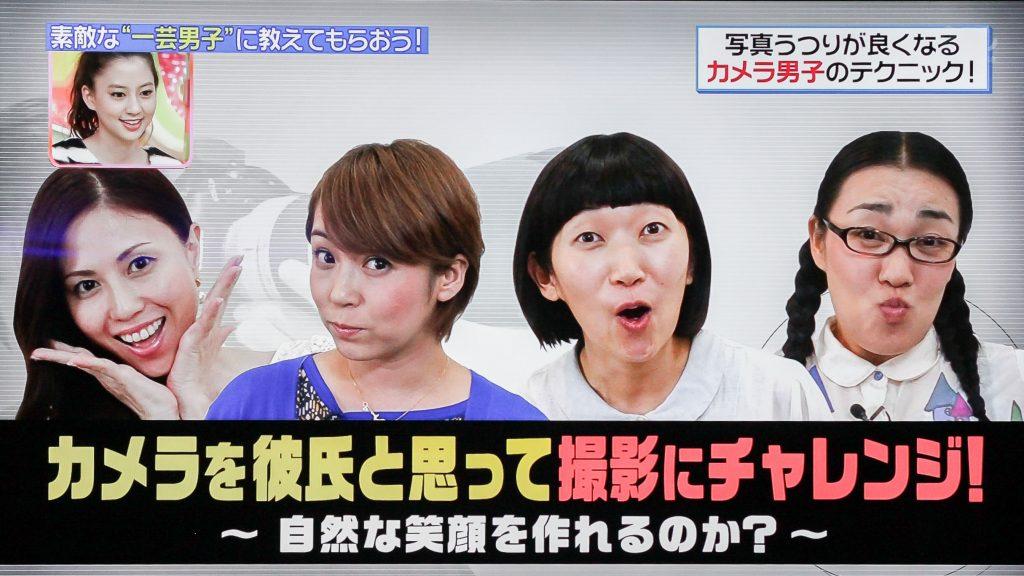 hiru_04