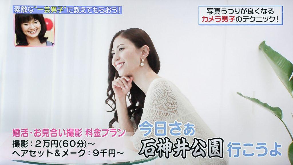 hiru_05