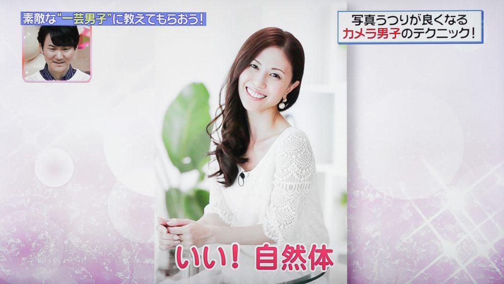 hiru_10